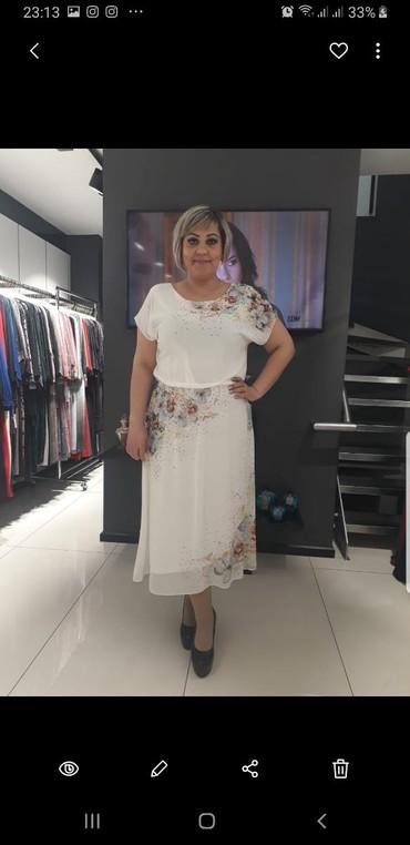 Платье. Нарядное платье на торжество  в Кант