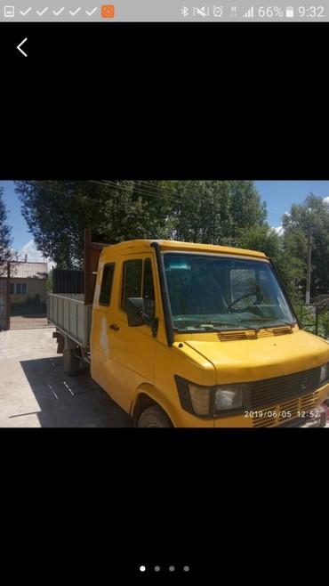 Такси в Лебединовка