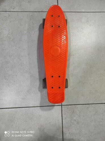 Здравствуйте продаётся Скейт новый