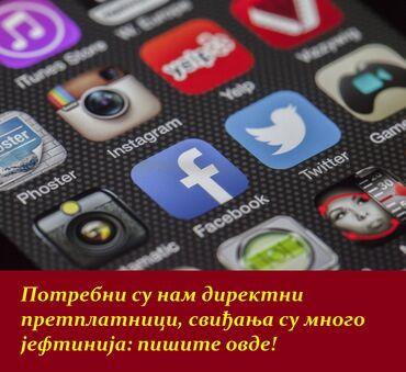 Инстаграм, Тикток, ИоуТубе, Вконтакте, Твиттер, Одноклассники