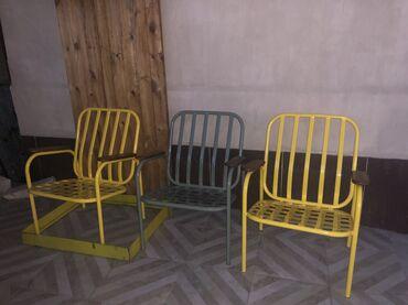 Продаются качественные стулья спец заказ, сделано из металла, подлокот