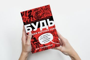 книга по английскому языку 7 класс абдышева в Кыргызстан: Только Оптом.  При покупке 5 книги или больше! По городу бесплатная до