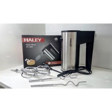 Электрический миксер Haley !! в Бишкек