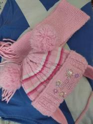 детские шапки tutu в Кыргызстан: Шапка зимняя, с шарфом, на девочку 2-4года, состояние хорошее