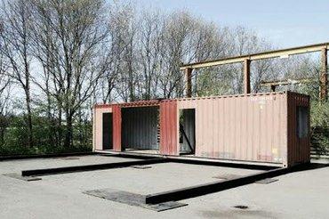 снять офис в жилом доме в Кыргызстан: Из контейнера дом офис магазин строим под ключ