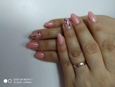 Мода, красота и здоровье - Лебединовка: Наращивание ногтей!!!