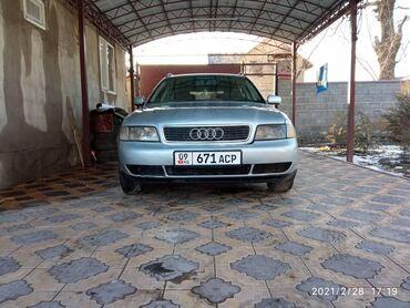 Audi A4 1.8 л. 1995 | 25595 км