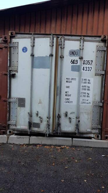 Холодильный контейнер 40 футовый в рабочем состоянии. Холодильный агре