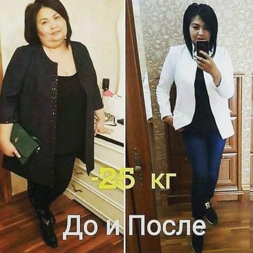 Похудение с Энерджи Диет -это: в Бишкек