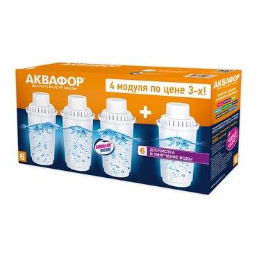 фильтры для очистки воды аквафор в Кыргызстан: Фильтр для воды Аквафор В6 (В100-6) Комплект из 4-х штук
