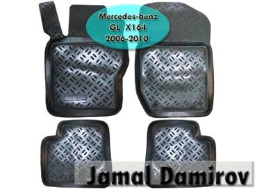 Bakı şəhərində Mercedes Benz GL X164 2006-2010 GL164 üçün poliuretan ayaqaltılar.