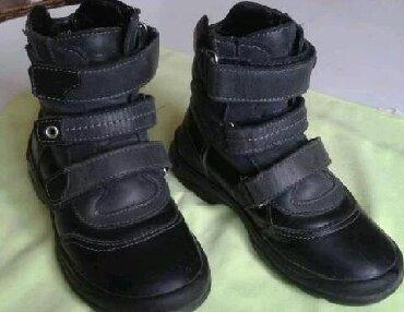 ортопедические ботинки для детей в Кыргызстан: Ортопедические ботинки деми фирмы TOTTA (Россия) кожа 29 размер в
