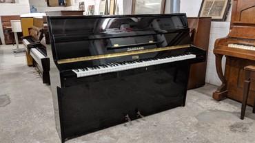 Пианино в беспроцентный кредит!Пианино акустическое и
