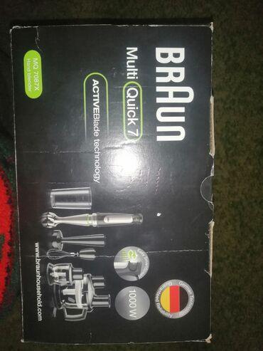бензопила мотор сич в Азербайджан: Braun MultiQuick 7 / Minipimer 7 / MQ7087X В комплектацию