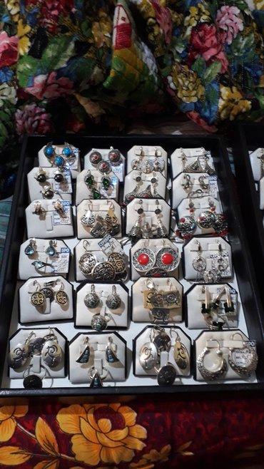 Украшения в Ала-Бука: Наборы украшений
