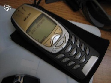 Nokia 6310i ΣΑΝ ΚΑΙΝΟΥΡΙΟ ΜΕ ΤΟ ΦΟΡΤΙΣΤΗ ΤΟΥ σε Nikea