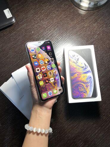 зарядка meizu в Кыргызстан: Б/У iPhone Xs Max 64 ГБ Белый