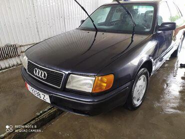 Audi в Кызыл-Суу: Audi S4 2.3 л. 1991