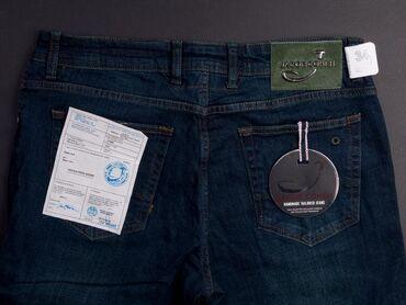 lipuçkalı kişi ayaqqabısı - Azərbaycan: Jacob Cohen Jeans - Eksklyusiv kişi kolleksiyası.İstehsal