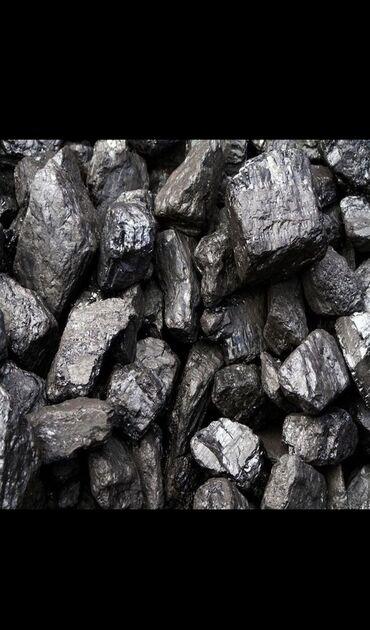 Уголь и дрова - Кыргызстан: Продаю уголь Шабыркуль - высшего качества привезенного с карьера. В