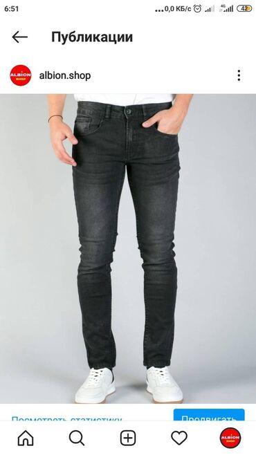 джинсы мужские 32 в Кыргызстан: Новые модели rebel 2021 (дания)джинсы rebel, модель helsinki colour
