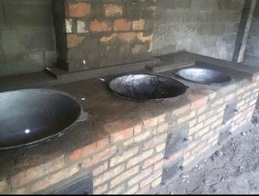 газовый очок салабыз баасы келишим турдо в Кочкор