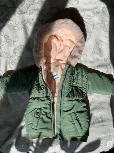 вешалка для верхней одежды бишкек в Кыргызстан: Абсолютно новая куртка на девочку, на возраст 10-12 месяцев. Качество