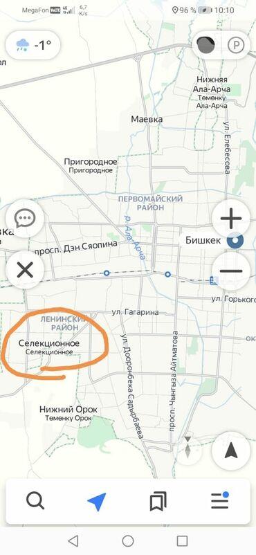 продажа авто гольф 4 в Кыргызстан: Продам Дом 104 кв. м, 4 комнаты