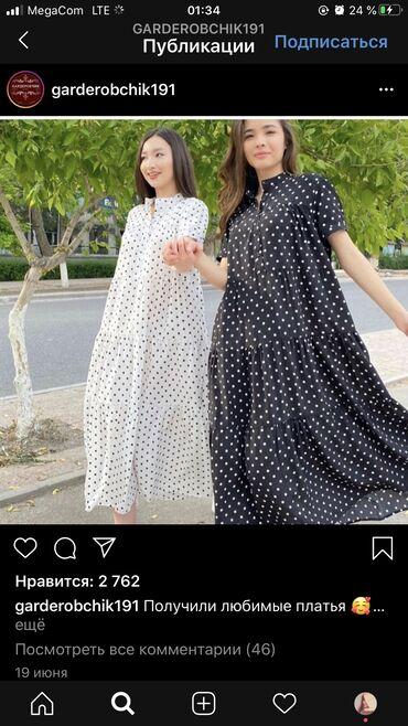 размер-l в Кыргызстан: Хит сезона Свободное платье  Белое в горошек (крупный горох)  Размер о