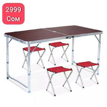 Садовая мебель - Кыргызстан: Стол +4 стулья