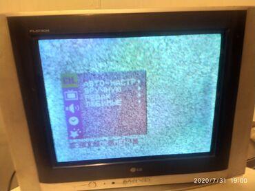 lg телевизор цветной в Кыргызстан: Телевизор рабочий.Цветной.500сомТорговаться нет смысла думаю.Его в