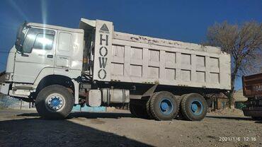 кабели синхронизации meizu в Кыргызстан: Продаю HOWO 336 самосвал 2012 г.в. Состояние хорошое