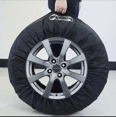 """шины r13 в Кыргызстан: """"Чехлы для хранения автомобильных колес Размер (R13-R18 и R19-R23)  Ч"""