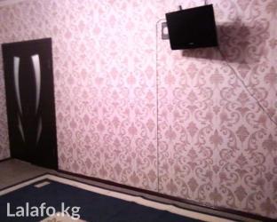Продается квартира: 3 комнаты, 2 кв. м., Бишкек в Бишкек