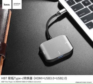Bakı şəhərində Type c usb girisi olan macbook ve yeni nesil noutbuklar ucun oturucu.