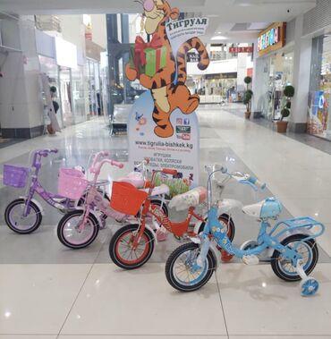 """велосипед-3-в-1 в Кыргызстан: Велосипеды для девочек от 3 -5лет   1)10:00 до 20:00 в ТРК """"Ташрабат"""""""