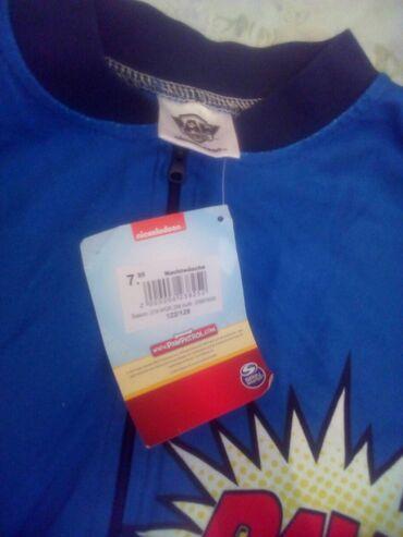 Продам пижаму на мальчика 7-8 лет. Новая,с этикеткой. На рост метр 22