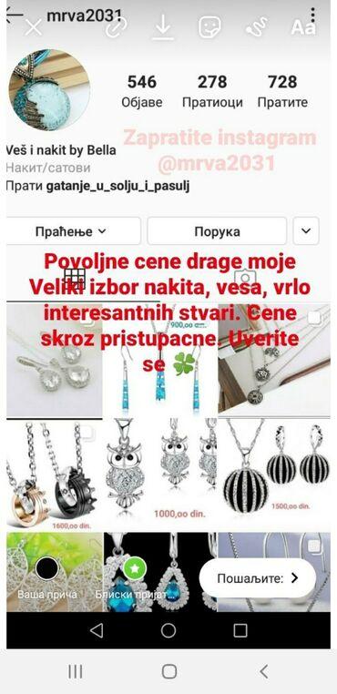 Ostali nakit - Srbija: ZADOVOLJNI KUPCI,ZAPRATITE MOJ PROFIL,NAKIT I VEŠ PO SJAJNIM CENAMA