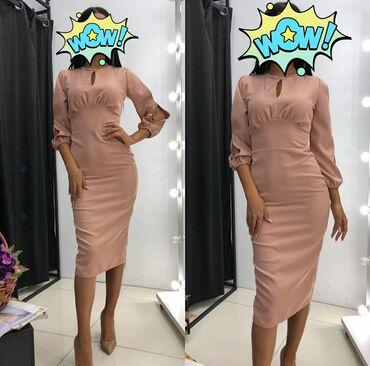 Платье очень нежное и красивое. Размер М. В идеальном состоянии