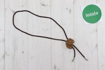 Аксессуары - Украина: Підвіска з незвичайним кулоном   Довжина: близько 55 см  Стан гарний