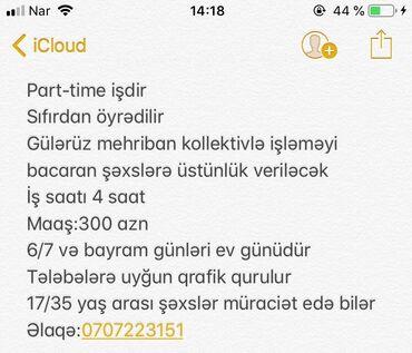 audi coupe 18 mt - Azərbaycan: Şəbəkə marketinqi məsləhətçisi. 18-29 yaş. Natamam iş günü