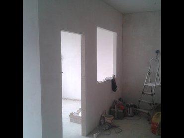Делаем ремонт квартир.+дизайн в Бишкек