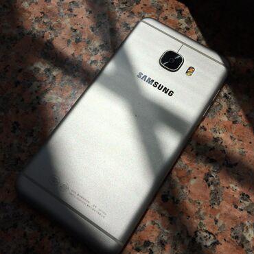 Samsung Galaxy C5 (64GB) серебро   Обмен не интересует!  Состояние: 1