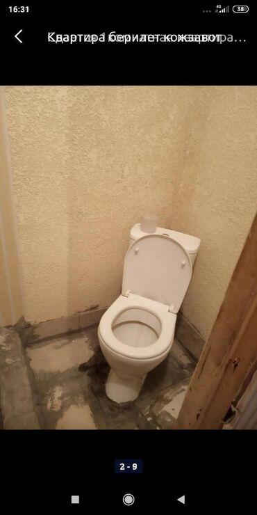 Недвижимость - Кара-Кульджа: 24 кв. м, 1 комната, Утепленный