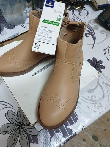 Обувь на осень, кожа размер 33