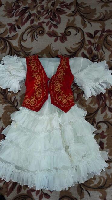 Кыргызское национальное платье  Торг уместен
