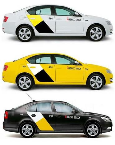 Набор водителей в Яндекс такси, бесплатная регистрация за 5минут