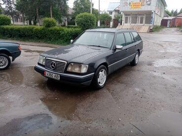 Mercedes-Benz E 220 2.2 л. 1993