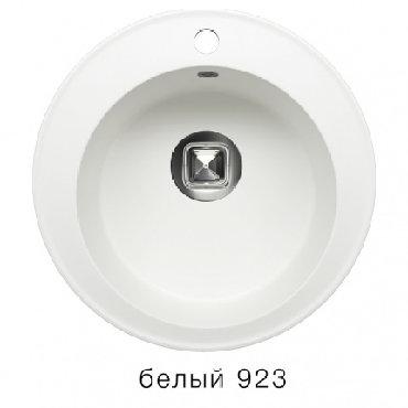 Кухонные мойки в Кыргызстан: Мойка GF-R520 белая 520ммГранд фест РОССИЯ, камень, размер