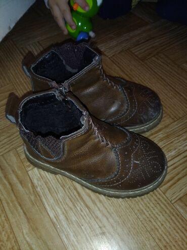 Обе за 400отдам все в идеальном состоянии размер ботаса 23,ботинка